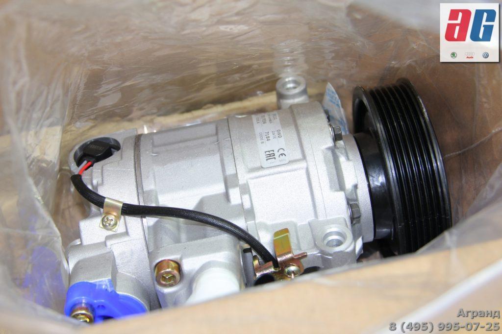 замена компрессора кондиционера ауди а6