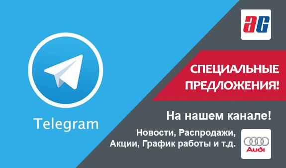 agrand telegram