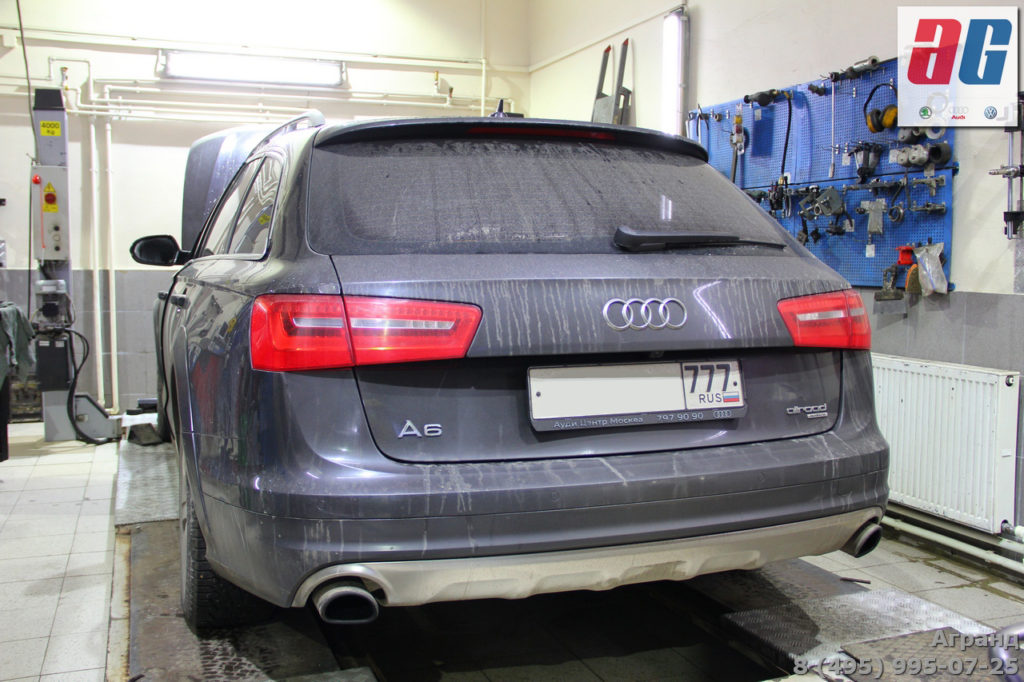 Audi Allroad C7 2013г. 3.0 TFSI пробег 180 000км.